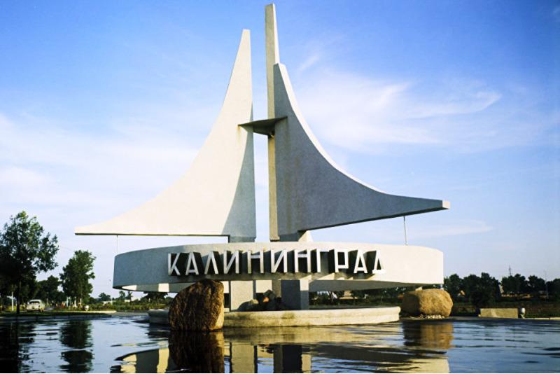 """Savaitgalis pas kaimynus Kaliningrade su """"Interlux Travel"""" agentūra"""