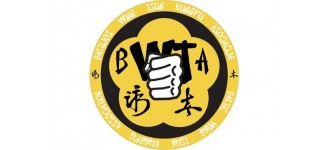 Lietuvos Wing Tsun Kung-Fu klubas